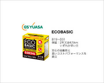 GSYUASA ECOBASICイメージ