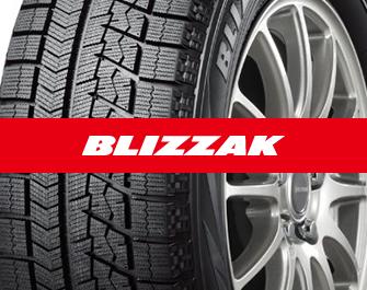 BLIZZAK -ブリザック-スタッドレスタイヤイメージ