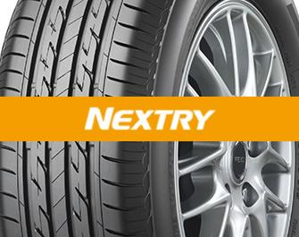 NEXTRY -ネクストリー-イメージ