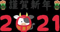 cows-daruma-kingashinnen-year2020